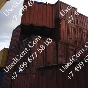 контейнер 20 тонн: UsedCont.Com контейнер 40 футов купить  74996775803