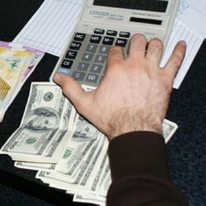 Используйте наш 2% кредит сегодня